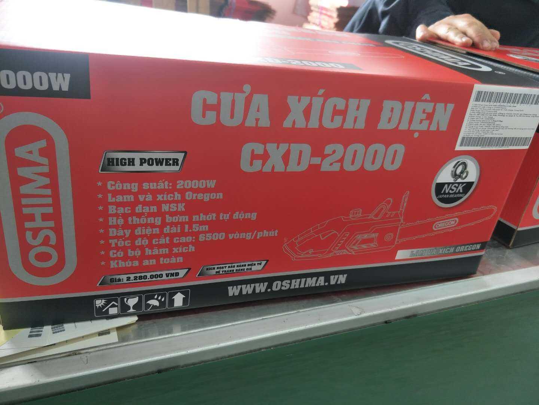 Cưa Xích Điện Oshima CXD 2000